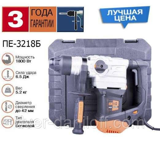 Перфоратор электрический Дніпро-М ПЕ-3218Б