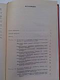 """Е.Мешалкин и др. """"Метаболизм и структура миокарда при врожденных пороках сердца"""", фото 8"""