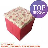 Короб складной многофункциональный с емкостью для хранения Красные Цветы / аксессуары для дома