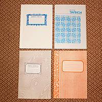 Книги учета, канцелярская книга формата А-4