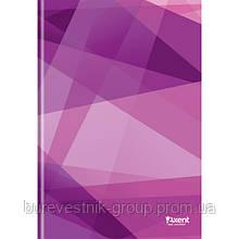 """Книга записная Axent """"Polygon"""", А4, картонная обложка, 96 л (8422-211-A)"""