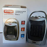 Тепловентилятор керамический Rotex RAP09-H, фото 3