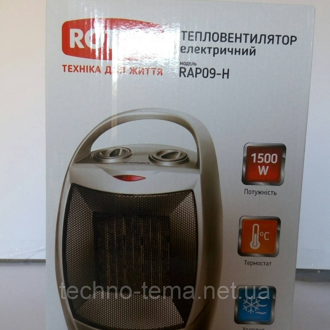 Тепловентилятор керамический Rotex RAP09-H