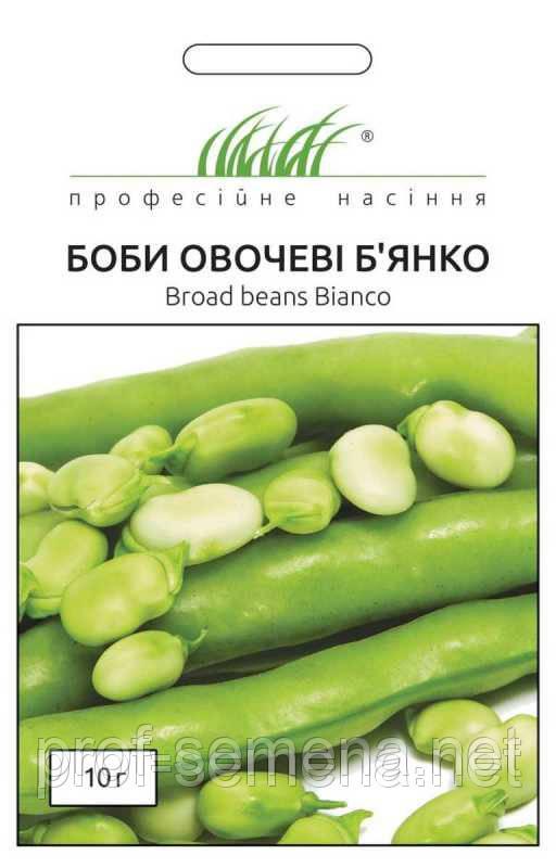 Боби овочеві Б'янко 10 г.