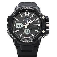 Часы Skmei 0990 Black-White BOX