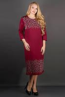 Нарядное платье большие размеры Пиастра р.54-60 марсала