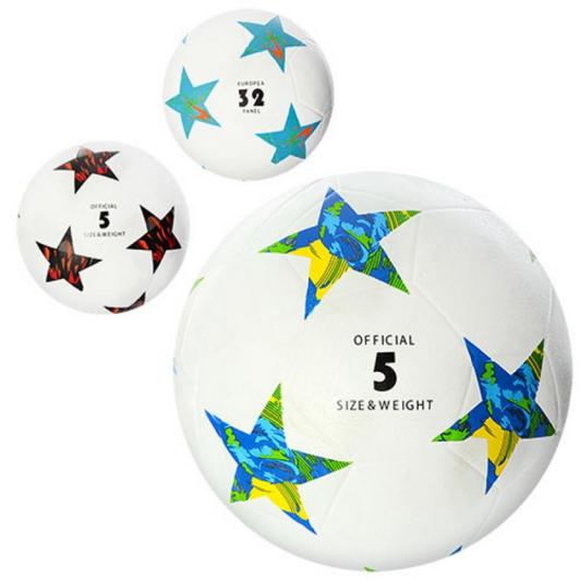 Резиновый футбольный мяч. Мяч детский. Футбольный мяч для детей.