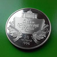 061  /  2 гривны 2001 Украина — 5 лет Конституции Украины