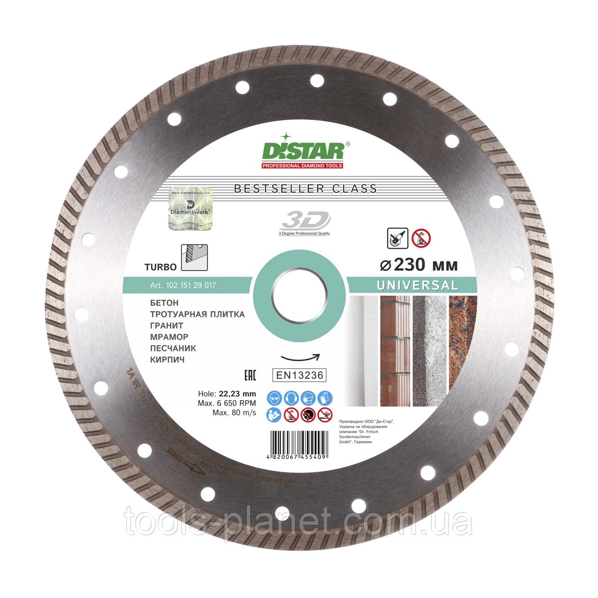 Алмазный диск Distar 1A1R Turbo 230 x 2,6 x 9 x 22,23 Bestseller Universal 3D (10215129017)