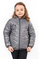 Куртка детская демисезонная унисекс