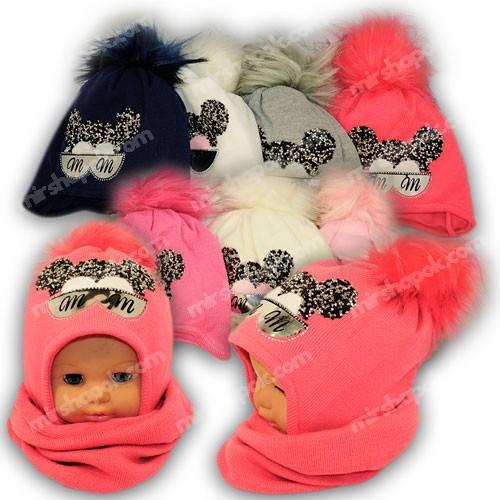 Детский комплект - шапка и шарф для девочки, p. 46-48, Ambra (Польша), утеплитель Iso Soft, N14