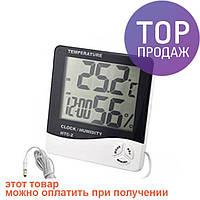 Цифровой термометр, часы, гигрометр  / измерительные  приборы