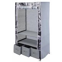 Шкаф тканевой с выдвижными ящиками