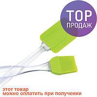 Набор кисточка +лопатка силиконовые / товары для кухни