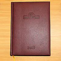 Ежедневник бордовый датированный 2003 год новый - РАСПРОДАЖА