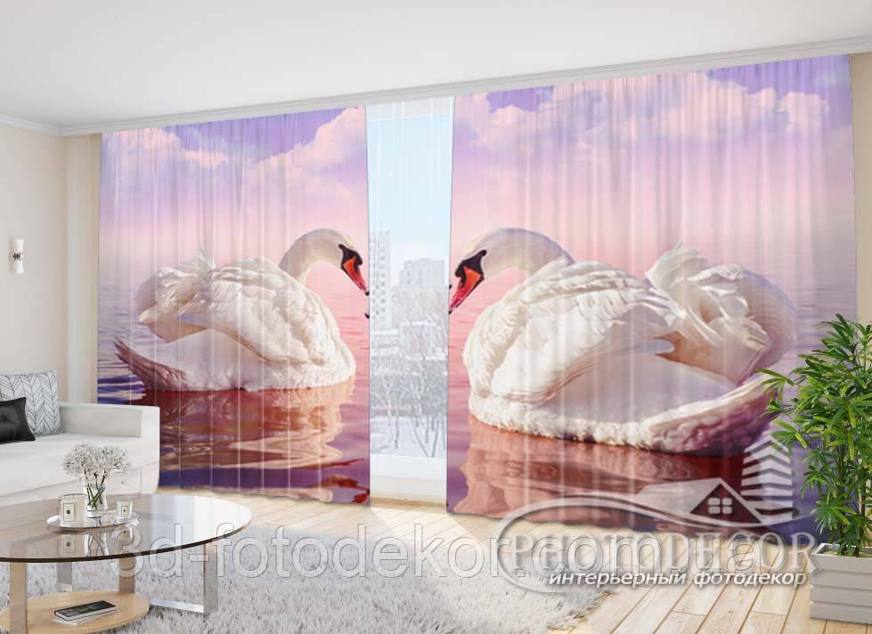 """Фото Шторы в зал """"Лебеди"""" 2,7м*2,9м (2 полотна по 1,45м), тесьма - Интернет магазин """"3D - Фото интерьерный декор, Интерьерный Текстиль"""" в Броварах"""