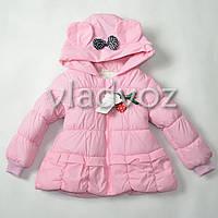 Детская демисезонная куртка ветровка для девочки розовая 2-3 года