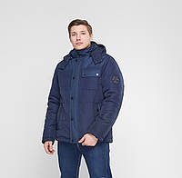Куртка мужская зимняя размеры 48-54 SV Влад