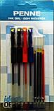 Ручки гелевые с запасными стержнями, 4+4., фото 2