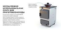 Твердотопливный котел Буржуй КП-12 (мощность 12 кВт)+выход дымохода