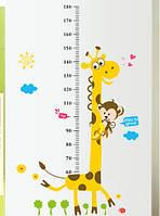 Интерьерная наклейка на стену ростомер Жираф (ay831)