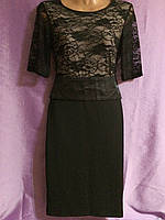 Платье вечернее с поясом