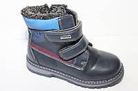 Ботинки Jong.Golf (B8301-1) Зимняя обувь для мальчиков.