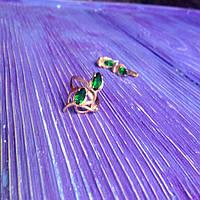 Зелёная верность, фото 1