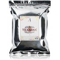 Альгинатная маска с Витамином С Anskin Vitamin-C Modeling Mask, 200гр