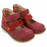 Туфли Botiki «Маша» для девочек, детская ортопедическая обувь