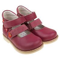 Туфли Botiki «Синди» для девочек (20-25 размер), детская ортопедическая обувь, ортопедические туфли