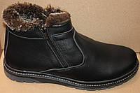 Мужские ботинки зимние цигейка, мужская обувь зимняя от производителя Г312К