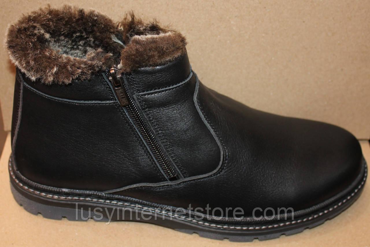 94323a92c85e Мужские ботинки зимние, мужская обувь зимняя от производителя Г312К-1 -  Lusy в Харькове