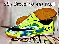 285 Green (40-45) 8 пар-17$