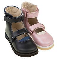 Туфли Ortofoot О-321 лечебно-профилактические, ортопедическая обувь для детей (12-15 см)