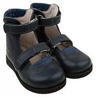Туфли Ortofoot О-321 лечебно-профилактические, ортопедическая обувь для детей (23-25 см)