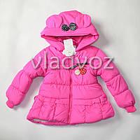 Детская демисезонная куртка ветровка для девочки малиновая 3-4 года