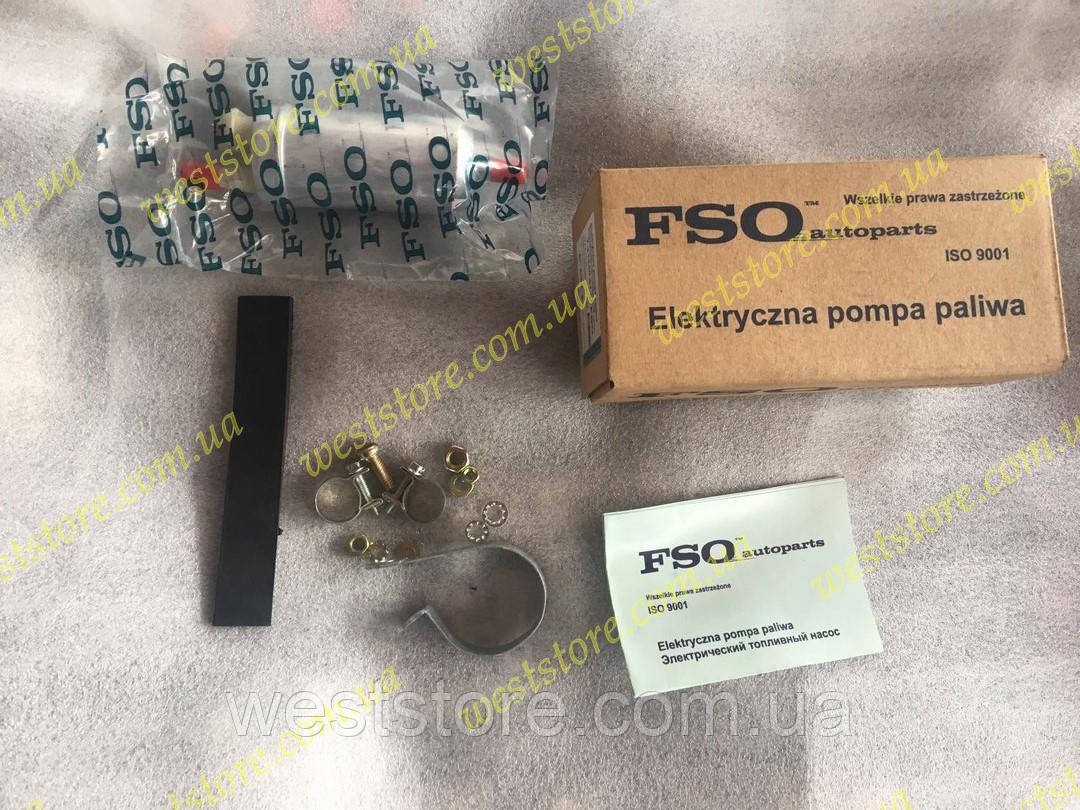 Электробензонасос низкого давления FSO (+крепеж) для карбюраторных автомобилей (замена механики)