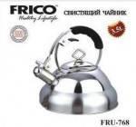 Чайник металлический со свистком FRICO FRU-768, 3 л.