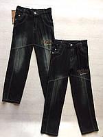 Детские джинсы для мальчика (6 - 10 лет) купить оптом со склада
