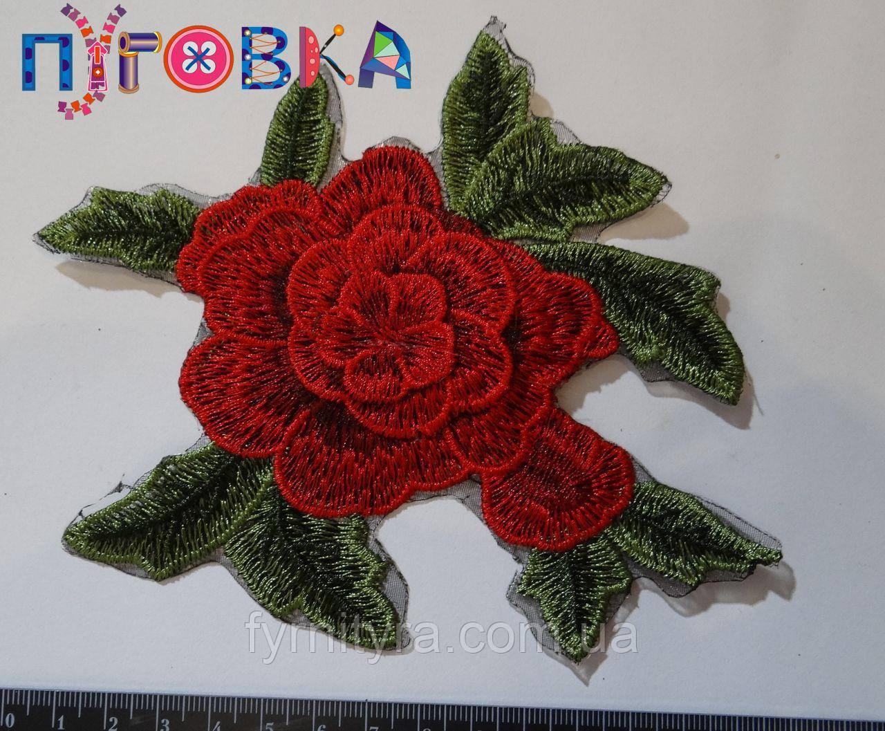Аппликация термоклеевая 3D цветок 1506