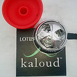 Комплект  чаша для кальяна самсарис фанел красная  и Калауд лотос рифленый AMY Deluxe, фото 5