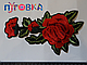 Аппликация термоклеевая цветок 1329, фото 3