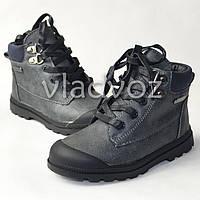 Демисезонные ботинки для мальчика Jong Golf серые 30р.