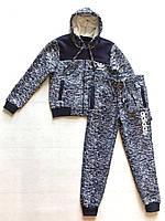 Детский спортивный костюм на флисе Adidas (8 - 12 лет) купить оптом в Украине
