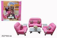 Набор мебели Gloria, мебель для куклы, кукольная мебель