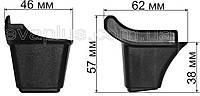 Ножка для чемодана 107б, фото 1