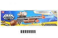 Пистолет на водяных пульках
