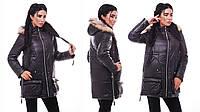 """Модная женская зимняя курточка с большим количеством молний """"Опушка натуральный писец"""" 42-60р РАЗНЫЕ ЦВЕТА!"""