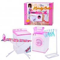 Набор мебели Gloria,набор прачечная, мебель для куклы, кукольная мебель